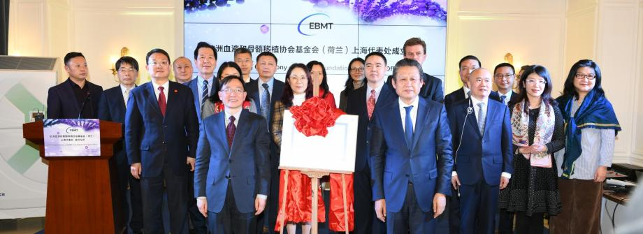 EBMT Shanghai Office